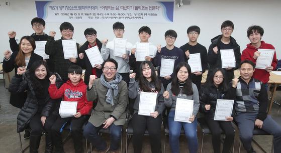 18일 오후 부산 중구 신동아시장 5층 상지건축 대회의실에서 '제5기 상지 청소년인문학아카데미'를 마친 학생들이 수료증을 들고 기뻐하고 있다. 송봉근 기자