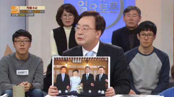 [사진 KBS 1TV '생방송 일요토론']