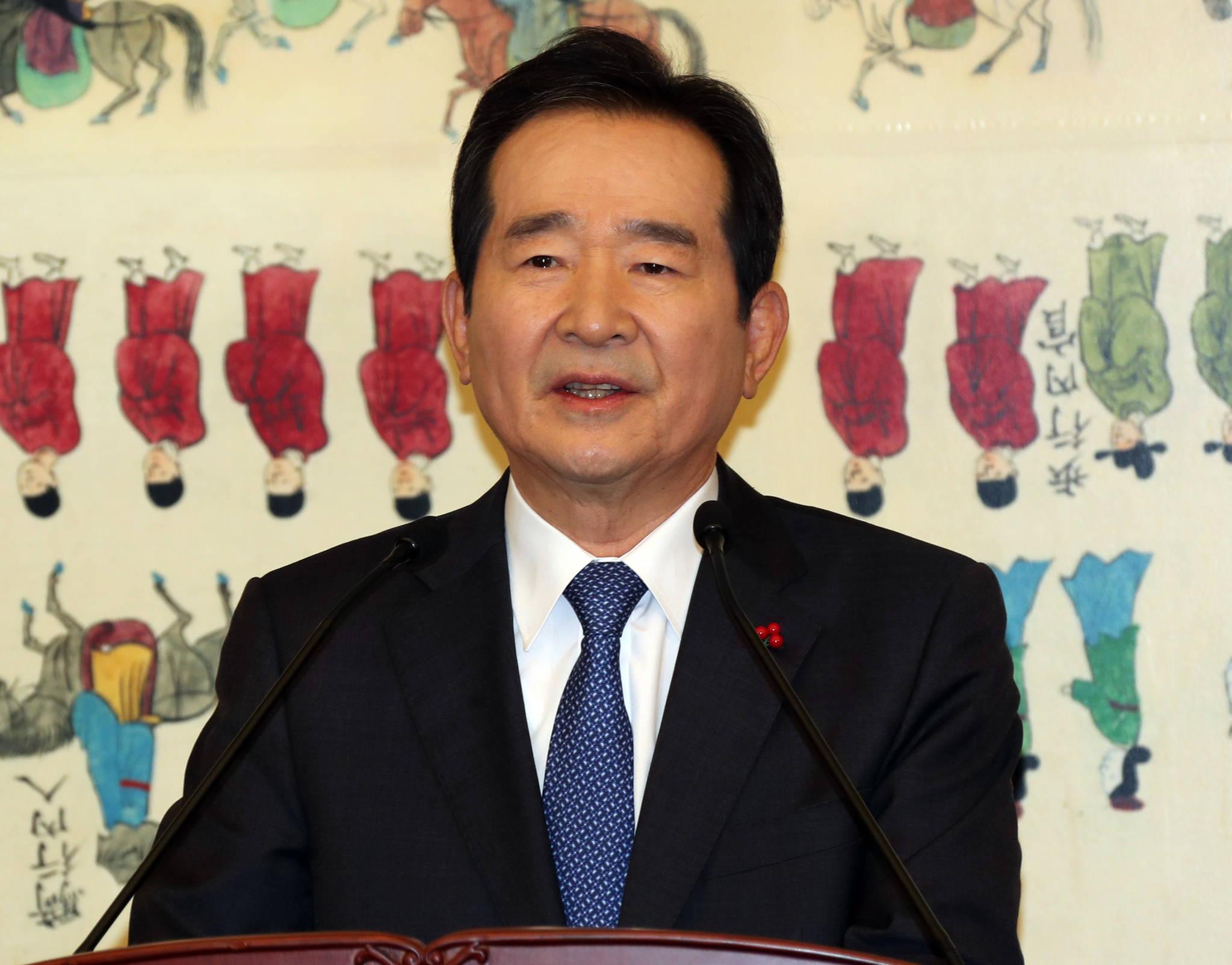 정세균 국회의장이 지난 15일 국회접견실에서 신년기자회견을 했다. 강정현 기자