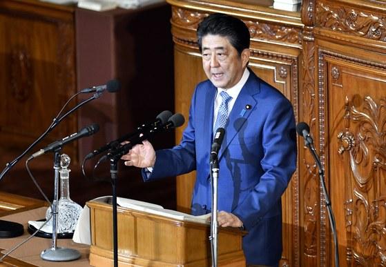 22일 시정방침연설을 하고 있는 아베 신조 일본 총리[EPA=연합뉴스]