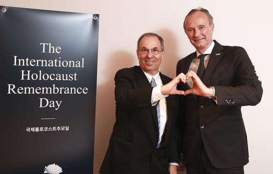 22일 서울의 독일문화원에서 열린 홀로코스트 추모 행사에서 두 손을 모아 하트를 만들어 보인 하임호셴 주한 이스라엘 대사(왼쪽)와 슈테판 아우어 주한 독일 대사. [임현동 기자]