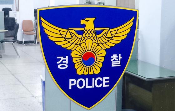 경찰 로고 [News1]