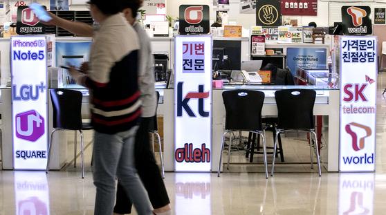 서울의 한 휴대폰 매장.[뉴스1]