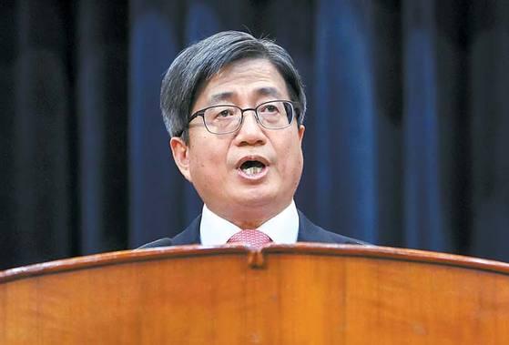 김명수 대법원장.[연합뉴스]