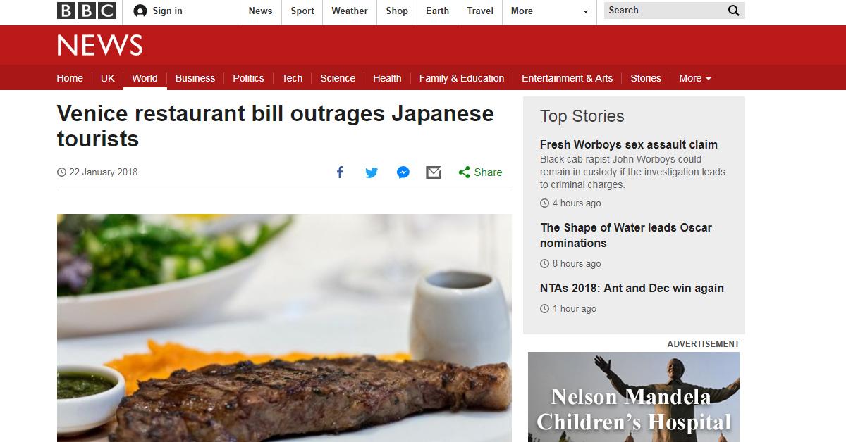 이탈리아 베네치아의 한 식당에서 '바가지요금' 논란이 일었다. [사진 BBC 캡처]