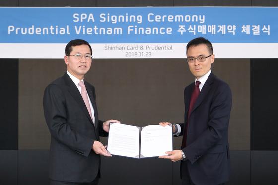 신한금융, 푸르덴셜 베트남 소비자금융 인수
