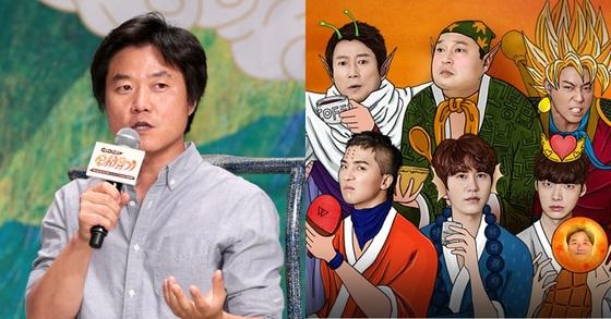 [중앙포토, tvN '신서유기 시즌 4' 포스터]