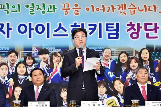 염태영 수원시장(가운데)이 수원시청 여자아이스하키 팀 창단 계획을 발표하고 있다. [연합뉴스]