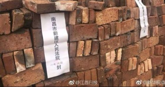 체불임금 대신 지급받은 벽돌.[사진 장시일보 캡처]