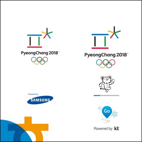 24일 삼성전자와 KT가 출시한 올림픽 전용 스마트폰 앱. 삼성전자가 만든 '2018 평창 공식 앱'(왼쪽)과 KT가 만든 'Go 평창' 앱의 초기 화면. [앱 캡처]