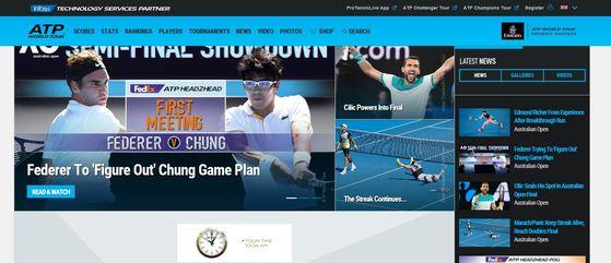 프로테니스협회(ATP.Association of Tennis Professionals) 홈페이지에 정현 대 로저 페더러의 준결승전 소식이 소개돼 있다. [사진 ATP홈페이지]