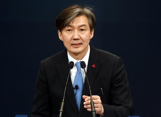 조국 청와대 민정수석 [중앙포토]