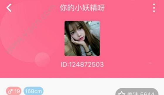 광동성 공안당국이 적발한 데이트용 인공지능(AI) 어플리케이션은 위와 같은 여성들의 사진을 도용해서 사용했다. [온라인 SCMP 화면 캡처]