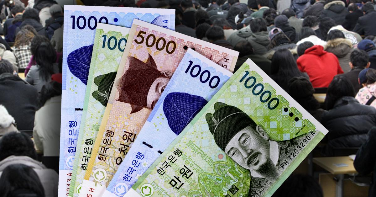 고용노동부는 지난해 1~12월 실업급여 지급액이 5조224억원에 달한 것으로 잠정 집계했다. [중앙포토]