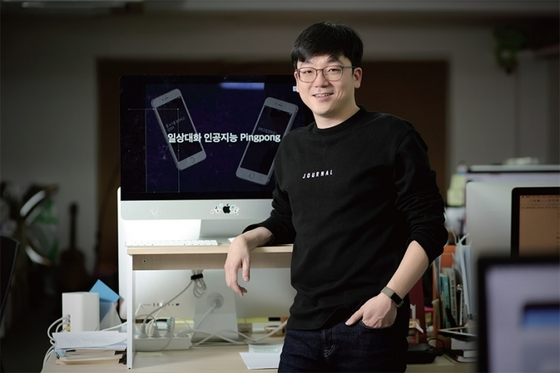 지난 1월 12일 스캐터랩 사무실에서 만난 김종윤 대표가 현재 개발 중인 인공지능 '핑퐁'의 경쟁력에 대해서 설명하고 있다. / 사진:원동현 객원기자