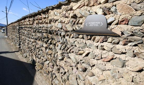 전남 강진 하멜기념관 인근의 네덜란드식 담장. 하멜 일행이 영향을 준 것으로 알려져 있다. 프리랜서 장정필