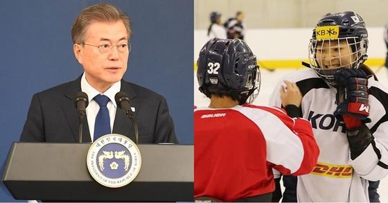 문재인 대통령이 30일 2018년도 장·차관 워크숍에서 모두발언을 하고 있다. 오른쪽은 28일 첫 함동훈련을 하는 남북 여자아이스하키 단일팀. 청와대사진기자단, 대한체육회