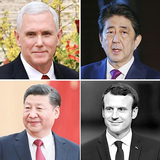 왼쪽부터 시계방향으로 펜스, 아베, 마크롱, 시진핑. [EPA=연합뉴스]