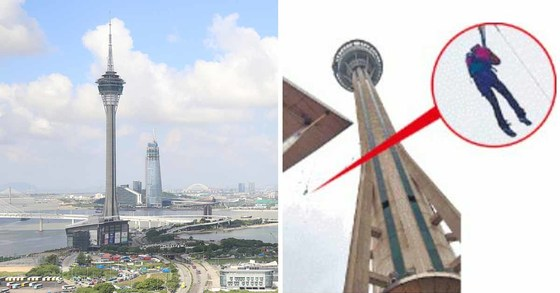 마카오 타워에서 번지점프 하던 마카오 관광객이 크레인 고장으로 55m 상공서 1시간 동안 매달리는 사고가 일어났다. [홍콩 빈과일보 캡처=연합뉴스]