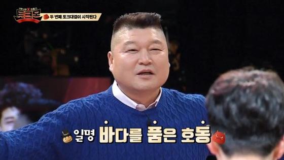 tvN·올리브 예능 '토크몬' [사진 tvN·올리브]