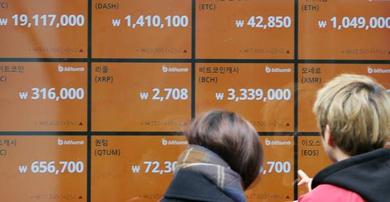 시민들이 지난 1일 오후 서울 중구 무교동 암호화폐 거래소 시세판을 보고 있다. 김경록 기자