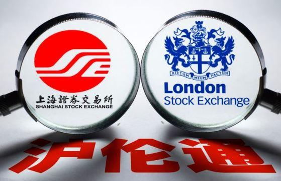 상하이 증시와 런던 증시의 교차 거래를 의미하는 신조어 후룬퉁. 국제금융의 허브 가운데 하나인 런던 증시와 교류를 통해 중국이 야심차게 추진하고 있는 위안화 국제화의 첨병이 될지 주목된다. [사진= 셔터스톡]