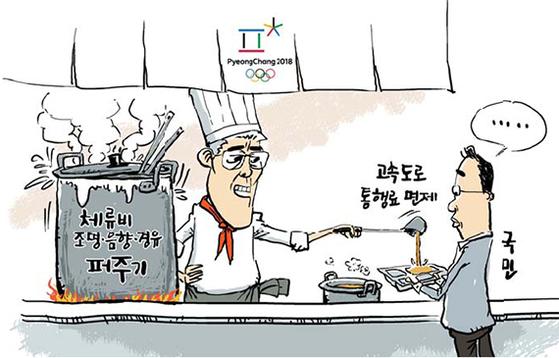 [김회룡 기자]