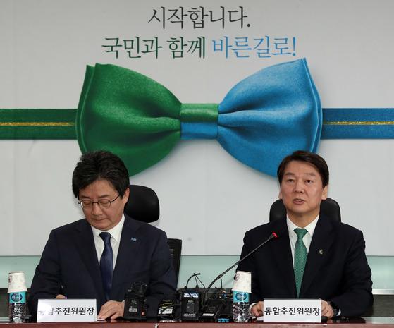 안철수(오른쪽) 국민의당 대표가 29일 오후 국회 의원회관에서 열린 통합추진위원회 1차 확대회의에 참석해 발언하고 있다.