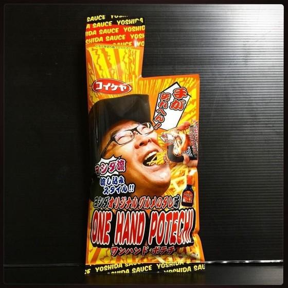 [더,오래] 일본 홀린 마시는 감자칩, 건더기 없는 라면