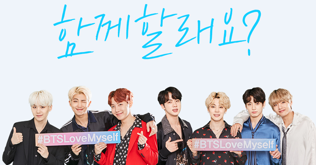 BTS. Photo from Kakao emoticon store