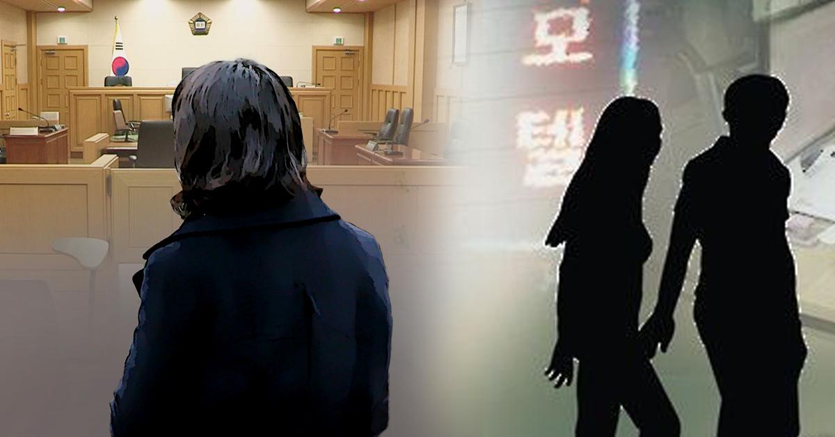 인천지검은 지난해 10월부터 3개월간 위증과 무고 등 '거짓말 사범'을 집중 단속해 40명을 기소했다. [연합뉴스]