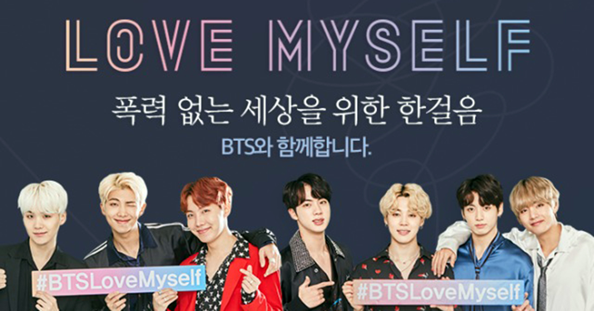 """CAPTION: """"One more step for a world without violence. With BTS."""" BTS' LOVE MYSELF campaign. Photo from Together with Kakao"""