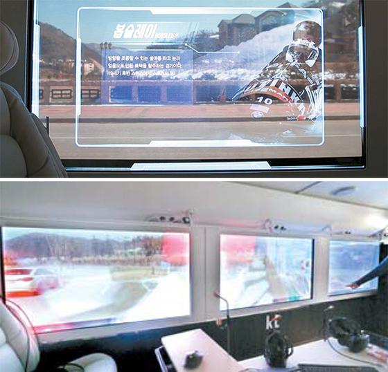5G 자율주행 버스 유리창에 봅슬레이 종목 및 차량 주행 정보(아래 사진)가 표시되고 있다. [사진 kt]
