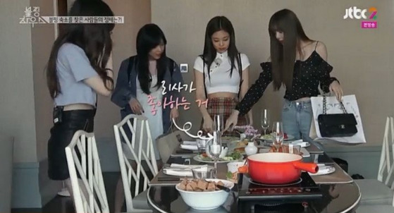 """CAPTION: """"What Lisa likes"""" Photo from JTBC2's BLACKPINK HOUSE"""