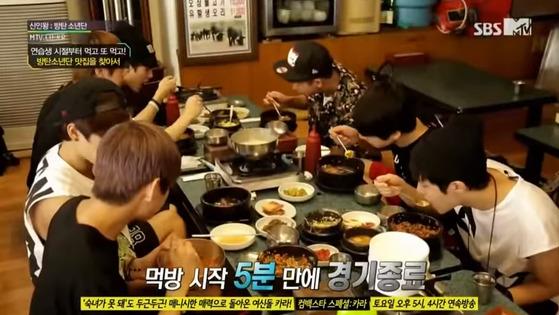 2013년 방송에서 소개된 '유정식당. [사진 SBS MTV 방송 캡처]
