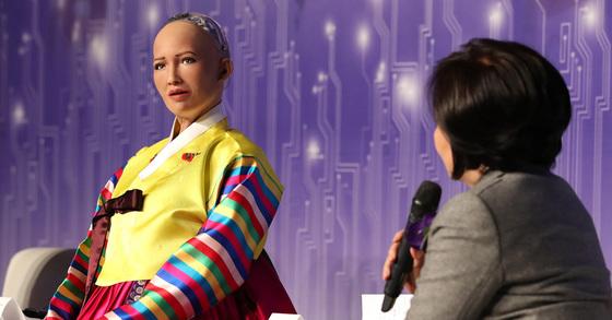 지난 달 30일 한국을 방문한 AI 로봇 '소피아'. [연합뉴스]