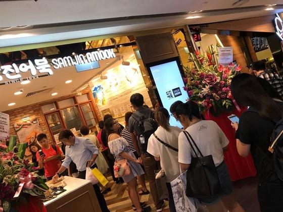 지난해 9월 싱가포르에 문을 연 삼진어묵 매장에 많은 현지인이 찾고 있다. [사진 삼진어묵]