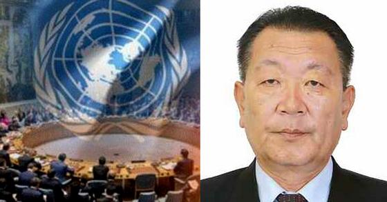 북한 고위급 대표단에 포함된 최휘 노동당 부위원장에 대한 제재 면제를 승인해달라고 회원국에게 제의했다. 결정사항은 한국시간으로 9일 오전 5시에 발표된다. [연합뉴스]