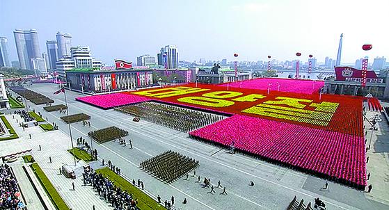 지난해 4월 15일 김일성 주석 생일(태양절) 105주년을 맞아 열린 열병식을 조선중앙TV가 생중계하는 모습. [조선중앙TV 캡처=연합뉴스]