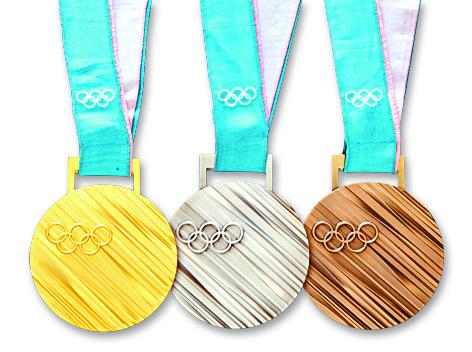 평창 겨울 올림픽 금ㆍ은ㆍ동 메달. 금메달 수는 총 102개다. [중앙포토]