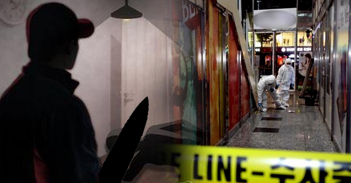 대학동기에게 칼을 휘둘러 부상을 입힌 20대 남성에게 검찰이 20년을 구형했다. 오른쪽 사진은 사건 당시 해당 터미널. [연합뉴스]