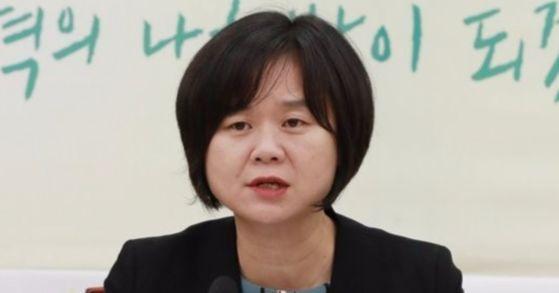 이정미 정의당 대표. [연합뉴스]