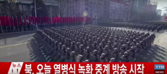 8일 오후 5시30분부터 조선중앙TV를 통해 녹화 방송된 북한 건국절 70주년 맞이 열병식 모습 [YTN 뉴스 캡처]