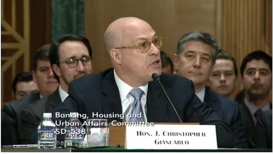 출처: 미국 상원 은행ㆍ주택ㆍ도시문제위원회