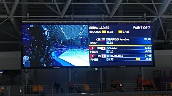 고다이라 나오가 7일 연습경기에서 비공식 올림픽 신기록을 세웠다. 강릉=박소영 기자