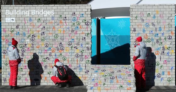 2018 평창동계올림픽 개막을 나흘 앞둔 5일 강원도 평창 올림픽 선수촌에 휴전벽이 세워졌다. [연합뉴스]