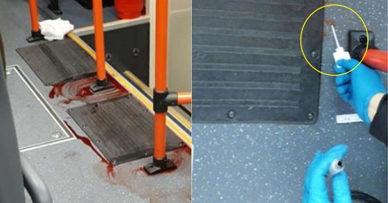 지난 6일 '실시간 대구' 페이스북에 대구 버스에 떨어진 혈흔 사진이 올라와 논란이 됐다. 경찰 확인 결과 사람의 혈흔이 아닌 것으로 밝혀졌다. [실시간 대구, 대구경찰 페이스북 캡처]