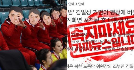 [연합뉴스, 더불어민주당 김빈 디지털 대변인 트위터]