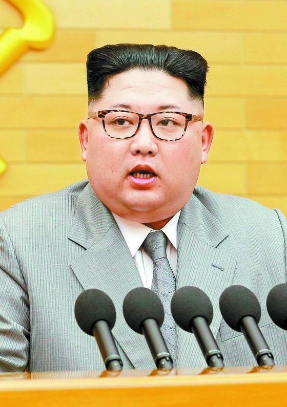 김정은 북한 노동당 위원장이 지난달 1일 평창올림픽이 민족의 대경사라는 내용의 신년사를 발표하고 있다. [연합뉴스]