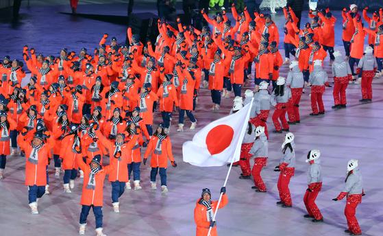 9일 평창 올림픽파크에서 열린 2018평창 동계올림픽 개막식에서 일본 선수단이 입장하고 있다. [평창=연합뉴스]